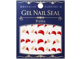 predia-nail-seal