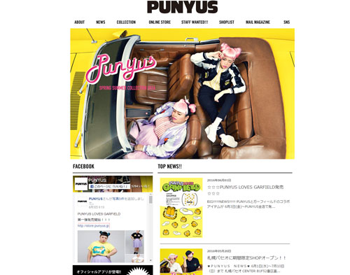 punyus-large-fashion-brand