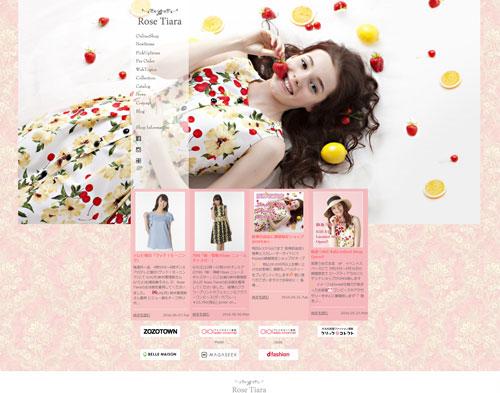 rosetiara-large-fashion-brand