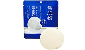 sekkisei-soap-lotion