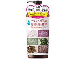 suhadashizuku-whitening-lotion