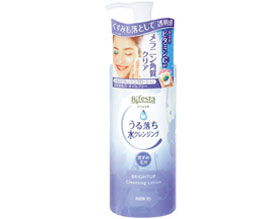 uruochi-water-cleansing-lotion-brightup