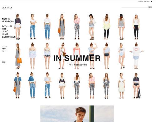 zara-smallsize-fashionbrand
