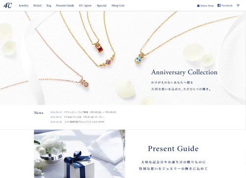 4c-jewelry-brand