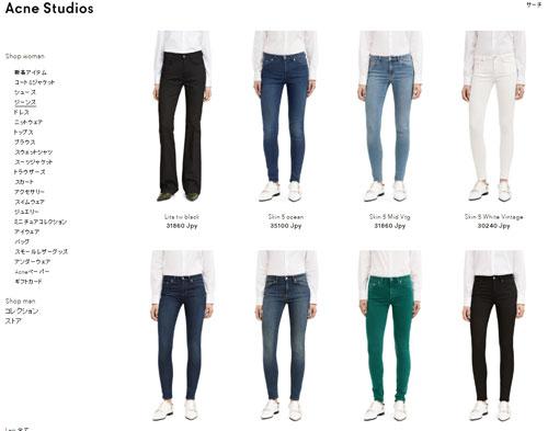 acnestudios-jeans