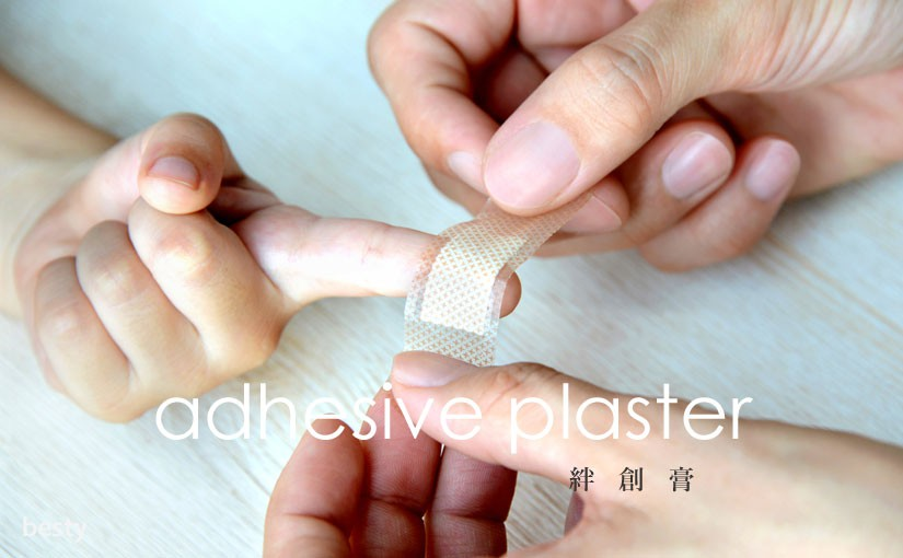 adhesive-plaster