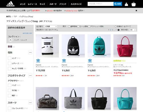 adidas-rucksack-brand