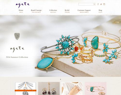 agete-jewelry-brand