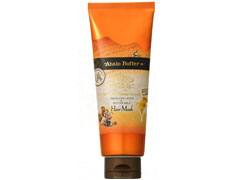 ahalobutter-rich-moist-repair-deep-mask