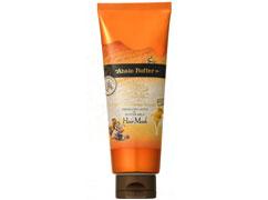ahalobutter-rich-moist-repair-deep-mask