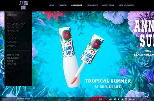 annasui-gift-cosmetics-brand