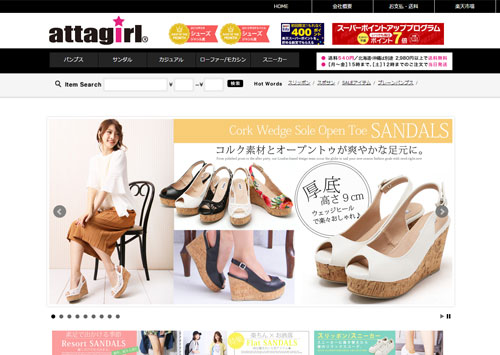 attagirl-smallsize-shoes