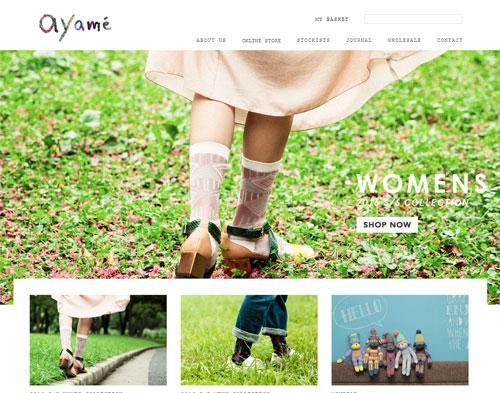 ayame-socks-brand