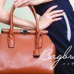 bag-brand