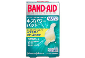 band-aid-kizupower-pad