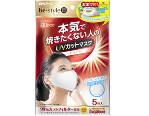 be-style-uv-cut-mask