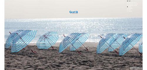 caetla-umbrella-brand