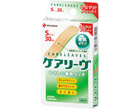 careleaves-yasashiisuhada