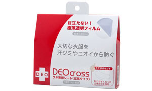 deocross-seat-solid-type