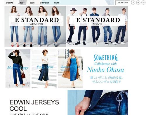 edwin-jeans