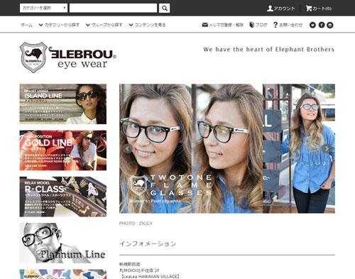 elebrou-sunglasses-brand
