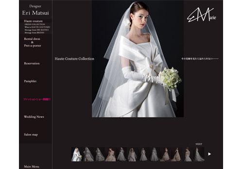 emarie-dress