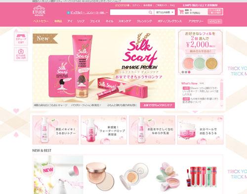 etude-house-gift-cosmetics-brand
