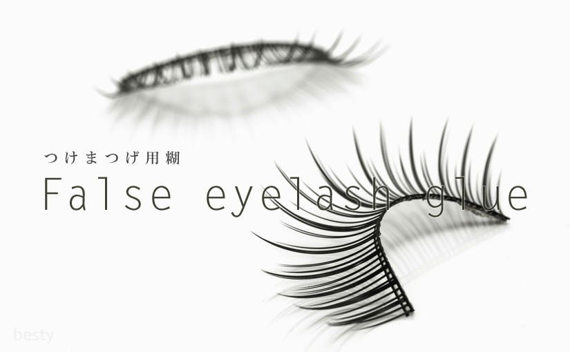 false-eyelash-glue