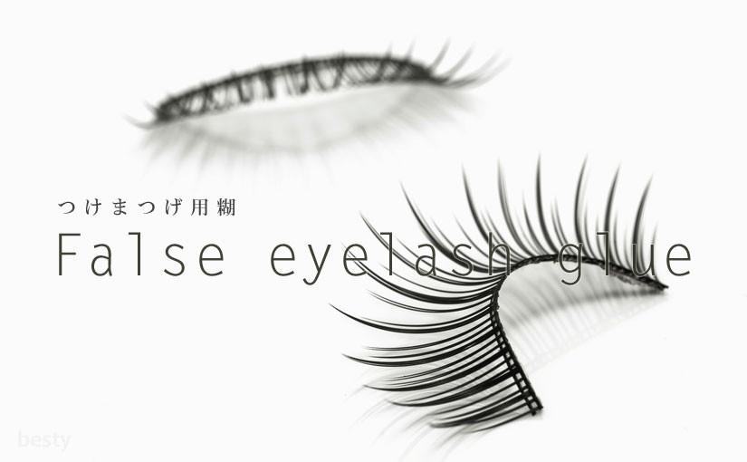 false-eyelash-glue