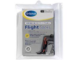 flight-socks-cotton-feel