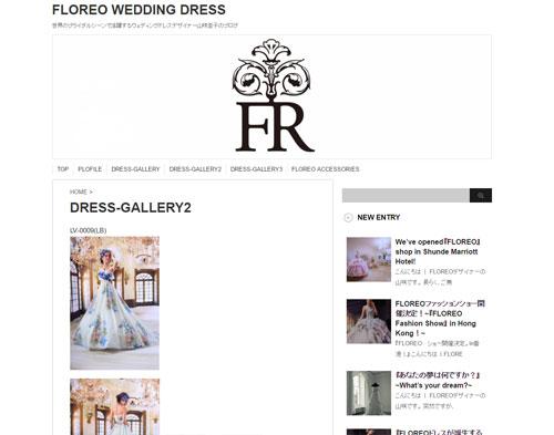 floreo-dress