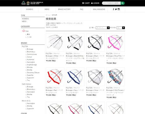 fulton-umbrella-brand