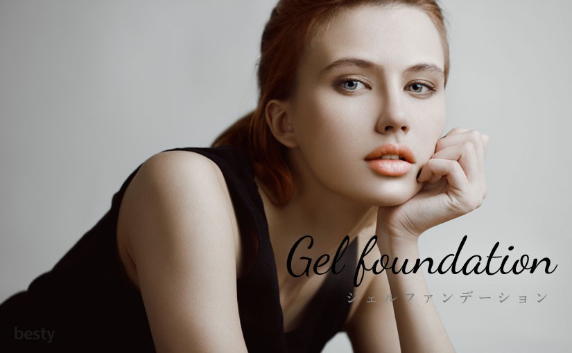 gel-foundation