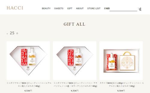 hacci-gift-cosmetics-brand
