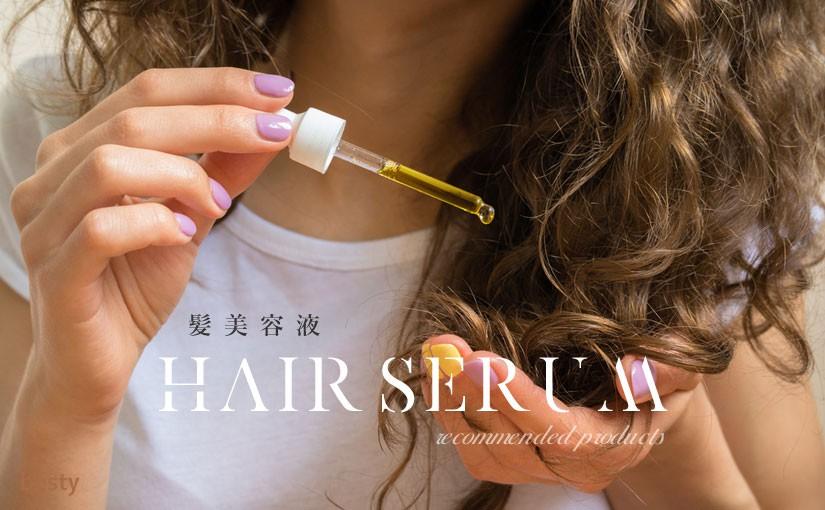 hair-serum