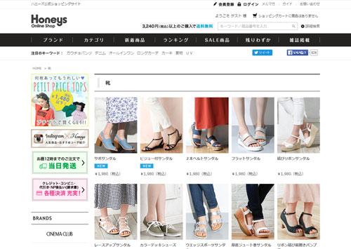 honeys-smallsize-shoes