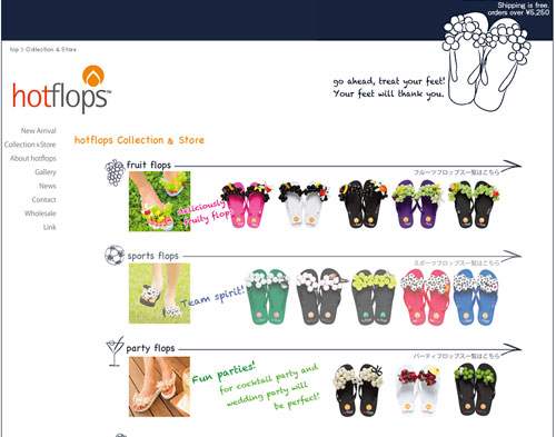 hotflops-beach-sandal