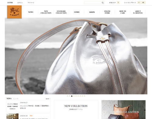 ilbisonte-rucksack-brand