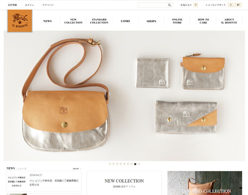 ilbisonte-wallet