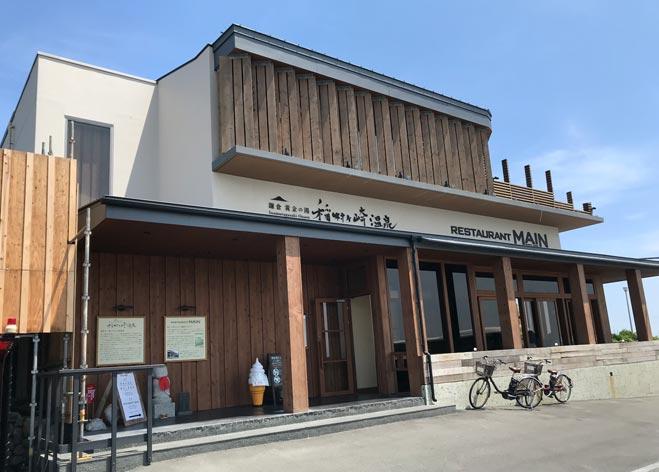 inamuragasaki_onsen