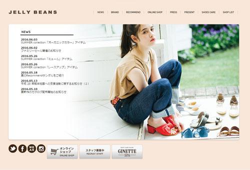 jellybeans-smallsize-shoes