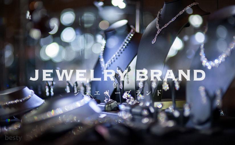 jewelry-brand