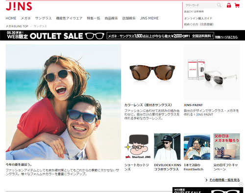 jins-sunglasses-brand