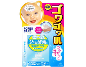 kakushitsu-clear-powder-face-wash