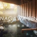 kanagawa-sento