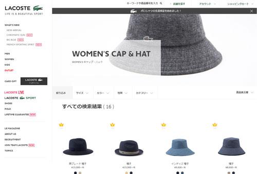 lacoste-hat