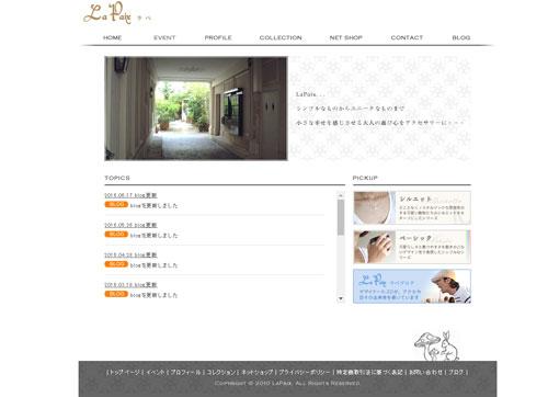 lapaix-jewelry-brand