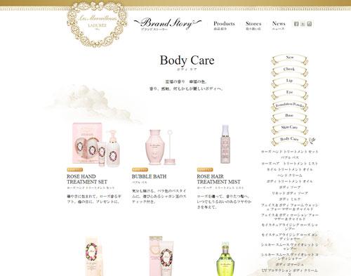 les-merveilleuses-laduree-gift-cosmetics-brand