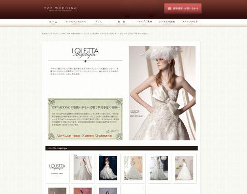 loletta-angelique