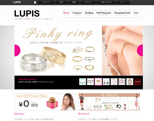 lupis-accessories